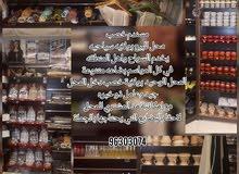 محل تجاري مسندم خصب للغ8اريات. المنتجات اليدوية يخدم الولاية والمديريات والمناسب