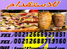 نوفر لكم  من نادلات و نادلين و طباخين من جميع التخصصات /00212666921851