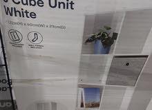 anko (Australian) - 8 Cube Unit White