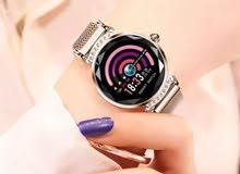 ladies smart watch -ساعة نسائية ذكية