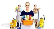 لدينا عاملات نظافة منازل ومكاتب بنظام يومي شهري