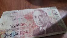 عملة نقدية ورقيية مغربية من فأة 10دراهيم