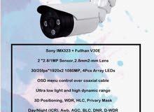 كاميرات مراقبة ديجتل #اجهزة مرافبة واي فاي