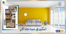 Second Floor apartment for sale - Mokattam