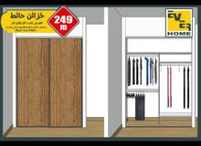 New Cabinets - Cupboards available for sale in a special decoration and competitive price