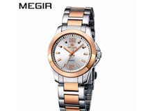 ساعة ماركة ميجر
