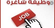 مطلوب موظف او موظفة للعمل بشركه في البصره بقسم التصميم