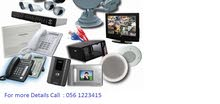 CCTV,NETWORKING,PABX TELEPHONE,DOOR ACCESS -SERVICES