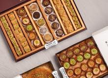 كنافة وحلويات عربية Konafa Arabic Sweets
