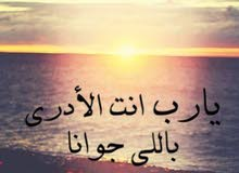 مطلوب استديو للاجار في الفرونيه بجور جمعية فرع الغاز لمدة 3شهور عوال زوج وزوجته