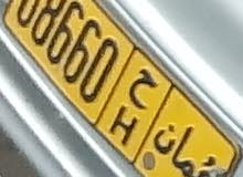 رقم خماسي مميز  ( 68660 ) H