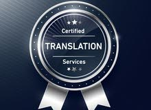 ابوزهرة للترجمة المعتمدة المختومة/خدمة توصيل
