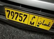 رقم خماسي مميز للبيع 79757