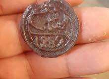 عملة نقدية مغربية لسنة 1289