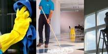 نقوم بالتنظيف الشامل للفلل والمنازل والشقق وتعقيمها