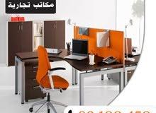 مكتب ومحل في الكويت