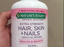فيتامينات لتقوية الشعر والأظافر والبشرة، صناعة امريكية