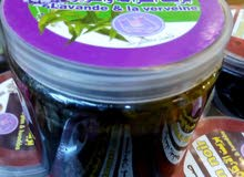 صابون بلدي مغربي معطر 100% طبيعي (البيع بالجملة)