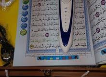 دار القرآن مجمعات الجليب -- 97445755 -24349779