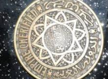 عملة مغربية قديمة من فئة 50 فرانك