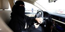 مدربات متخصصات حائزات على شهادة تدريب دولية معتمدة لتعليم السيدات على القيادة