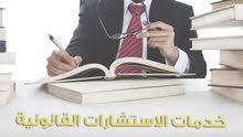 صياغة وكتابة كافة الدعاوي والمذكرات القانونية