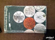 كتاب لطلبة كلية الطب