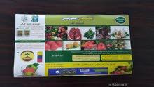 زيولايت (منتجات طبيعية زراعية تساعد في تحسين ومعالجة التربة والمحاصيل الزراعية )