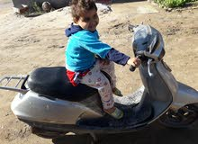 Honda motorbike for sale made in 2014