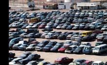 نشتري جميع انواع السيارات القديمة لغاية الشطب مضروبة او غير مرخصة