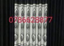 we have Curtains New for sale