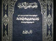 قائمة من الكتب المختلفة قديم و جديد