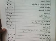 كوفير شايده اسعار تخفيضات لمدة شهر