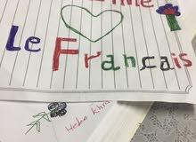 انا معلمة لغة فرنسية وإنجليزية