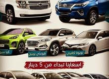 شركة الوافي العالميه لتأجير السيارات