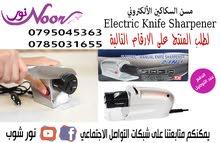 مسن سكاكين يعمل بالكهرباء electric manual knife sharpener