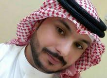 شاب بحريني يبحث عن عمل