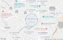 ارض قرب الجامعه الاردنيه تصلح سكن طالبات
