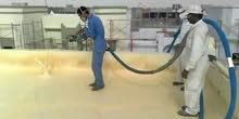 شركة النورلكشف تسربات المياه0530373799