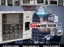 finger print from swistech company