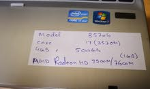 hp i7 for sale