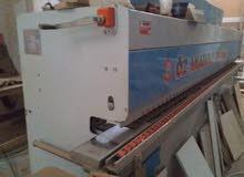 مكينة شريط 5 مراحل للبيع