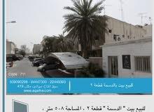 """للبيع بيت صالح للسكن """" الدسمة """""""