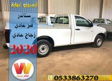 Manual Isuzu 2020 for sale - New - Al Riyadh city