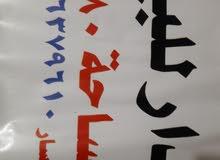 العراق _ بغداد _ حي اكد _ قرب مشفى الشماعية