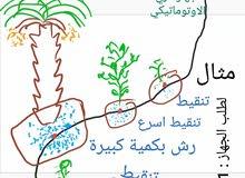 تايمر الماء (لزراعة والعزب الحظاير ) الجهاز الذكي  ينظم لك مواعيد الري حسب رغبتك