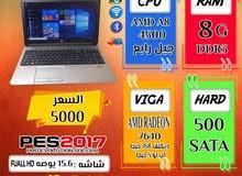 مصمم لشغل الجرافيك HP PROBOOK 655 G1 ,,AMD A8 جيل رابع +رمات 8 جيجا +هارد 500