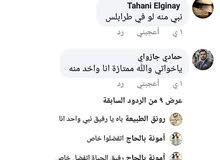 #سيرومعباره عن زيت يهيج بصيلات الشعره ويساعدها على النمو ..