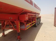 a Trailers is available for sale