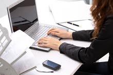 مطلوب سكرتيرة للعمل في مكتب IT